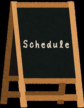本店Schedule.png