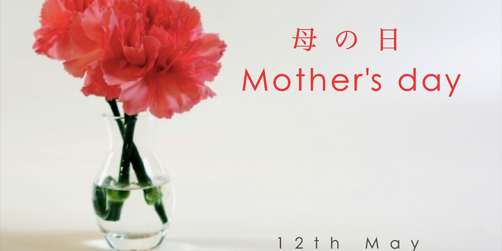 Mam's Day