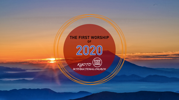 5th January  The First Worship of 2020