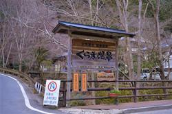 170318-01_hike_ 14