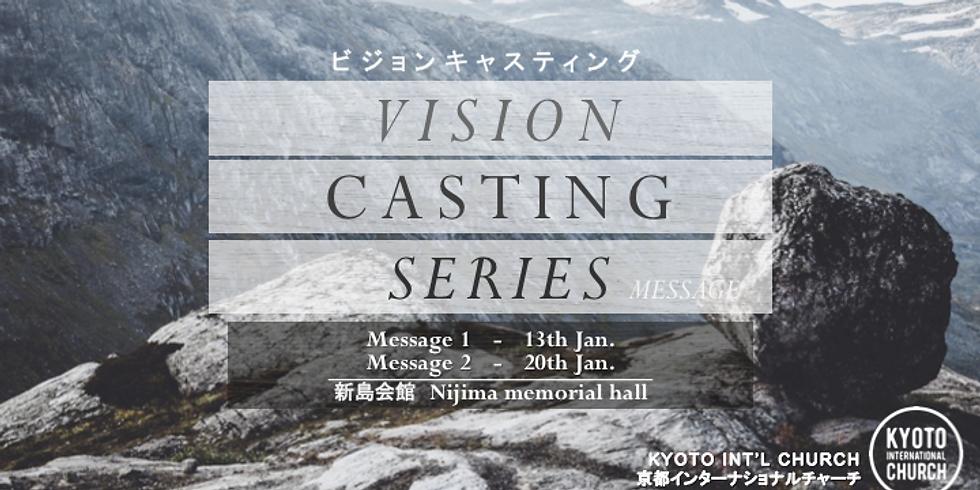 2019 Vision casting2