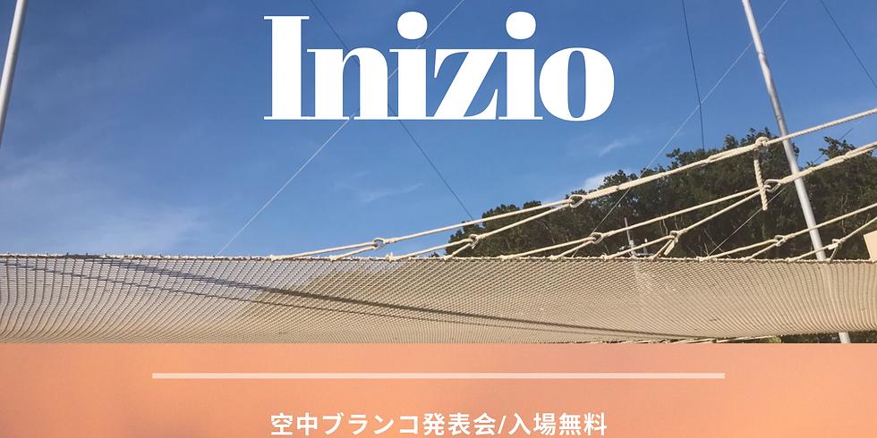 INIZIO 空中ブランコ発表会