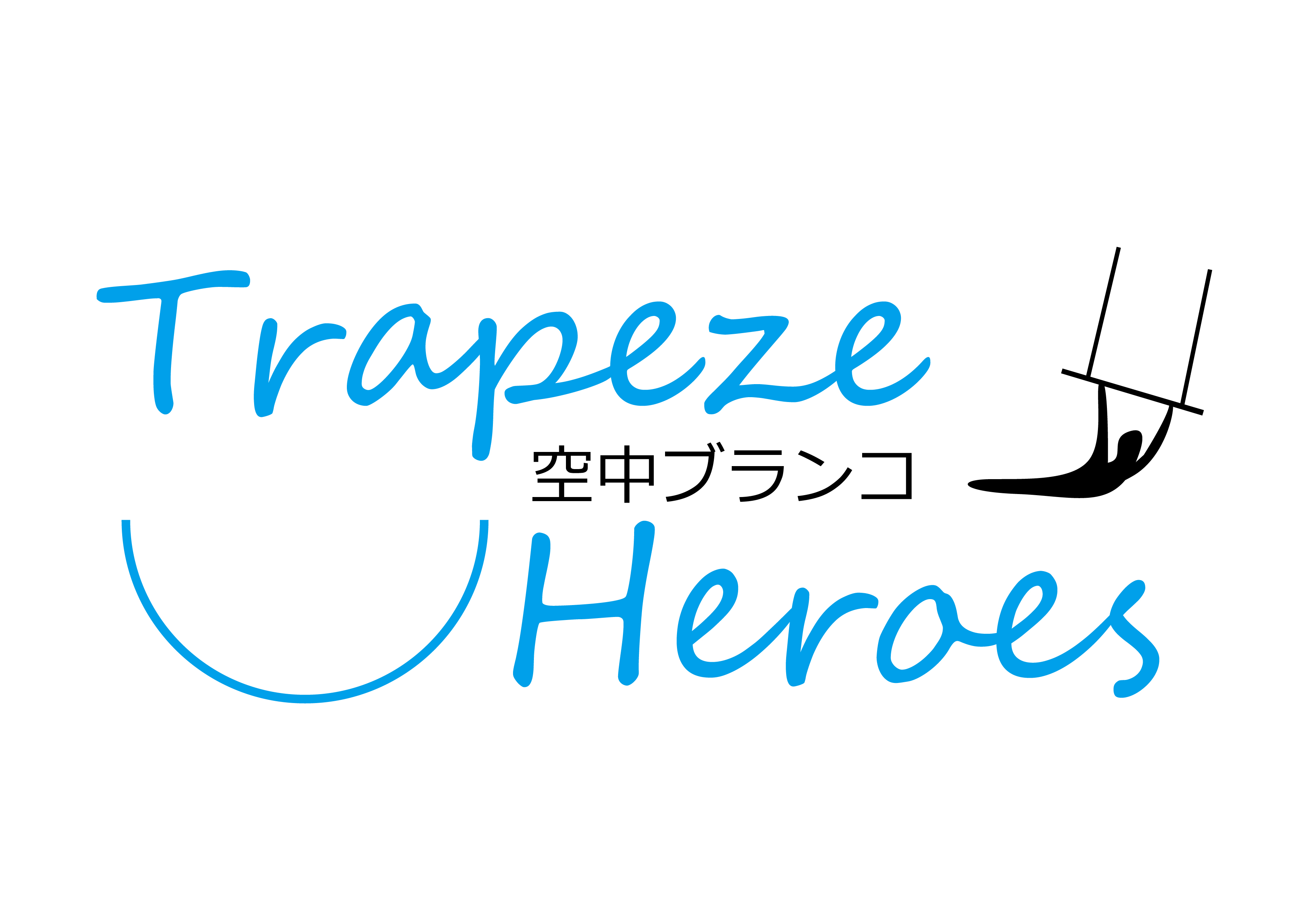 150729_Trapeze Heroes_logo-03