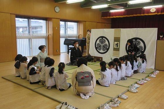 tea ceremony in yamatomura  kindergarten