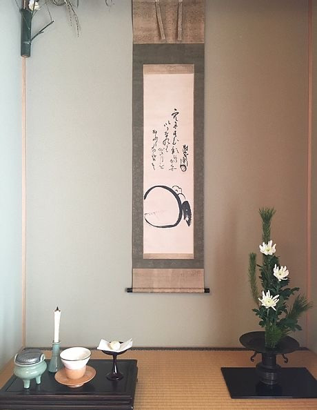 First tea ceremony of new year
