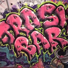 TRASH BAR