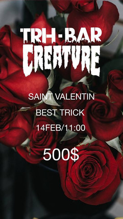 Creature skateboards Valentine's Day event