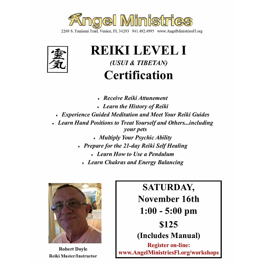 Reiki Level 1   (1)