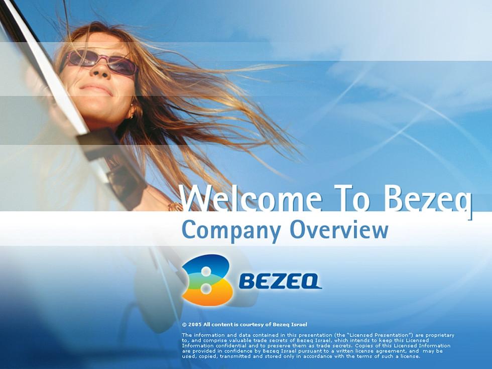 Bezeq MarCom materials
