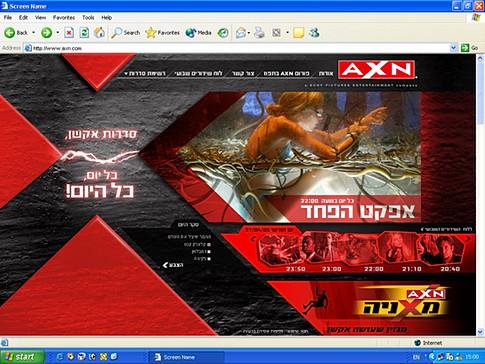 AXN Website