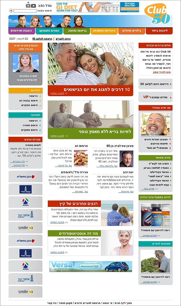 Club 50 Website