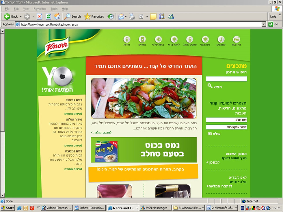 Knorr Website