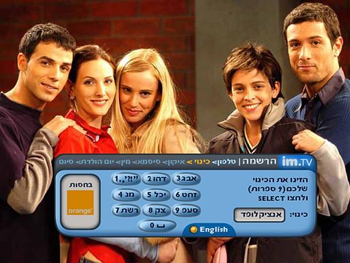 IM.TV
