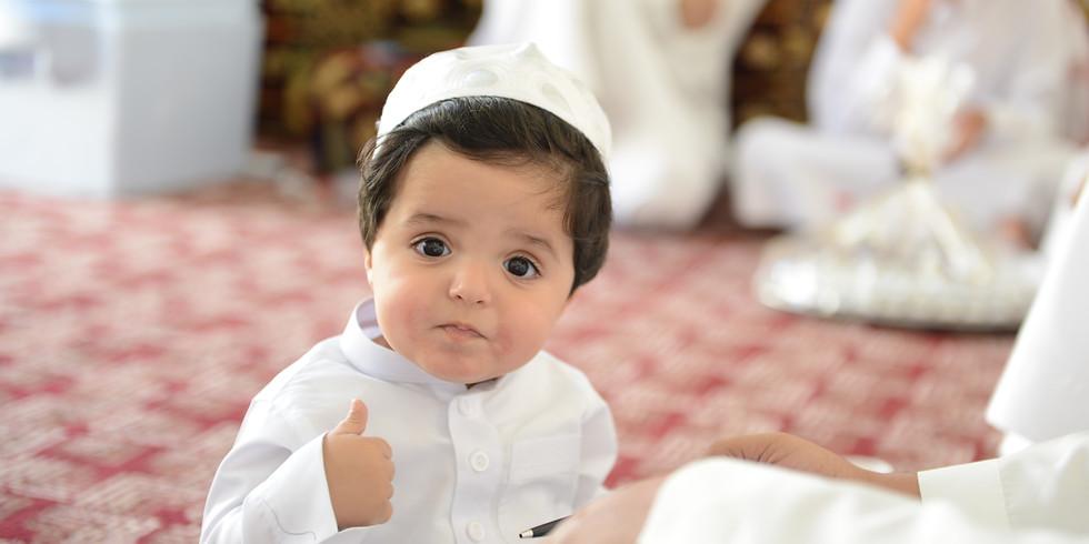 مصور العيد