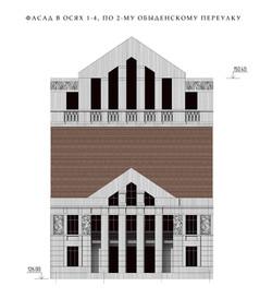 Фасад по 2-му Обыденскому переулку