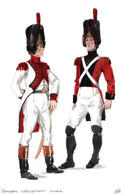 Royal Guard Officers