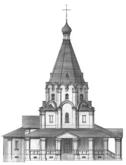 ХРАМ СВ. КНЯЗЯ ВЛАДИМИРА (бок.фасад)