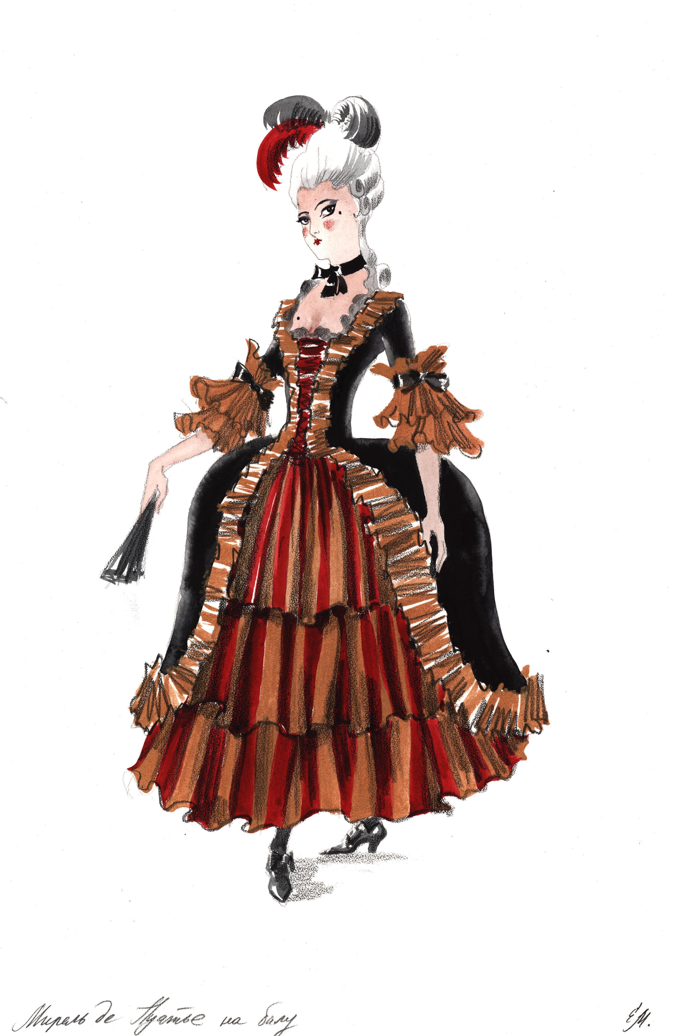 Mirelle de Poitiers. Ball