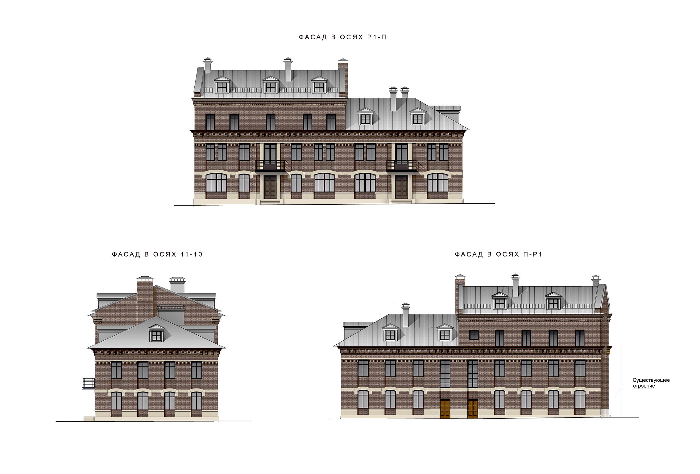 BUILDING 5