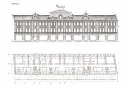 ПРОЕКТ 1901 г.
