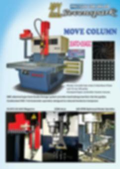 SMC  ATC銀 sevenspark 透明cnc5455T EDM DRIL