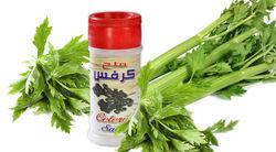 Celery Flavored  salt