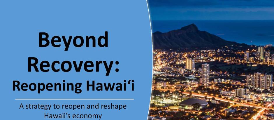 ハワイ再開への道筋
