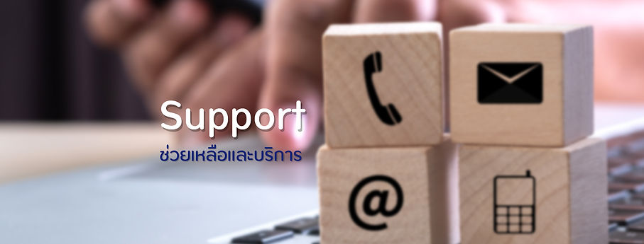 Support cover-01.jpg