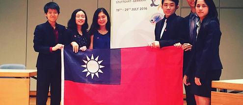Team Taiwan WSDC 2016