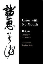 LLA Reads Spotlight:  CROW WITH NO MOUTH