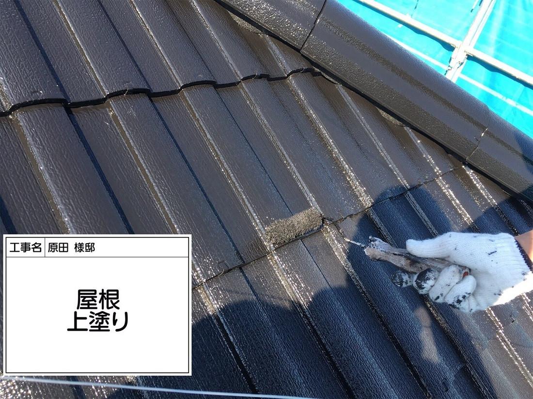 外壁塗装施工事例H様邸A6.jpg