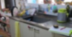 あるゾウリフォーム館 キッチンのリフォーム
