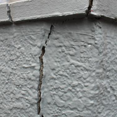 あるゾウリフォーム館塗装の施工事例before