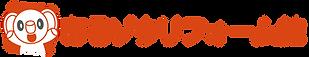 reform-logo01-01.png