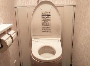 あるゾウリフォーム館トイレの施工事例after4.jpg