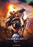 guardians-2017-movie-poster.jpg
