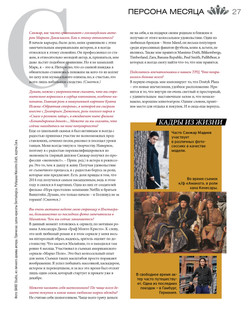 Dostyk News Magazine