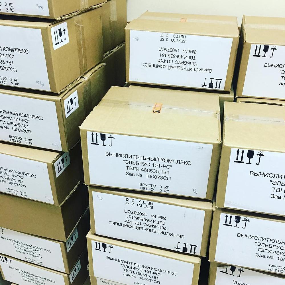 Эльбрус 101-РС в упаковке прибыли с производства