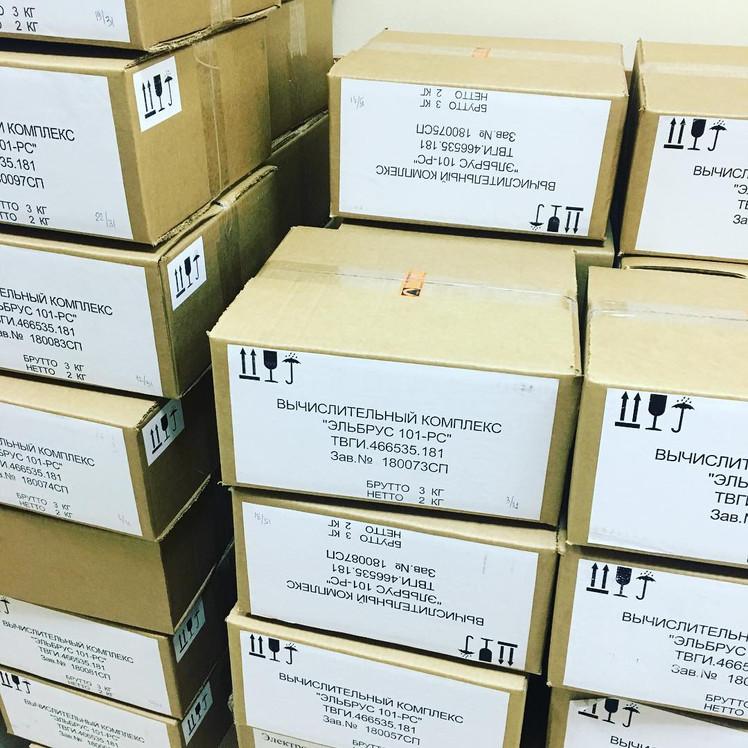Упаковка ВК Эльбрус 801-РС