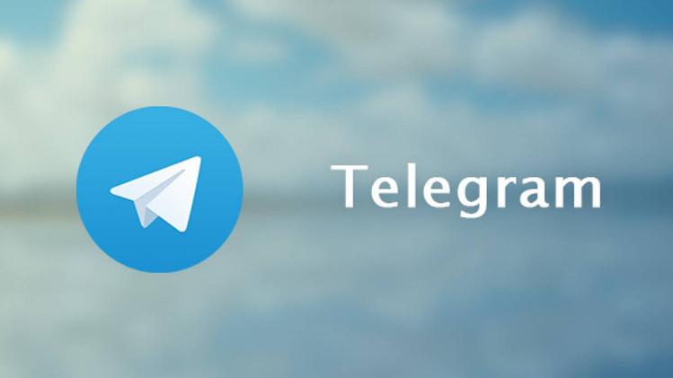 """Канал """"Эльбрус"""" в Telegram! Почти официально =)"""