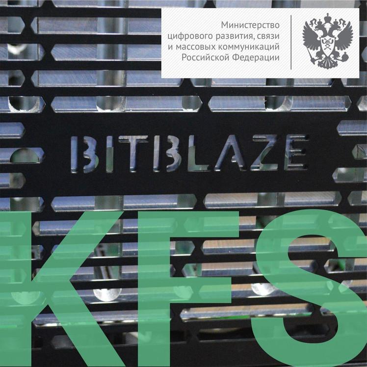 Софт KFS для организации СХД  высшего уровня производительности под процессор Эльбрус внесен в реест