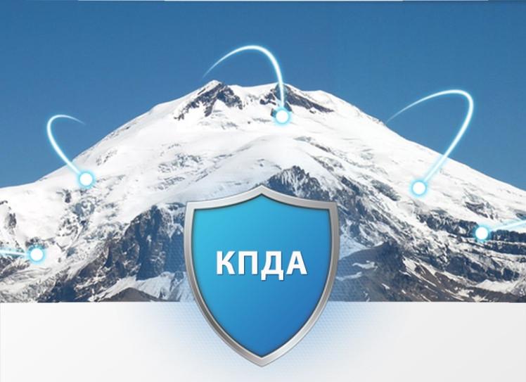 Семинар «Технологии QNX и КПДА в России» – 20.11.2019