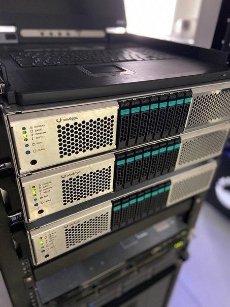 Удаленный доступ к серверам Эльбрус