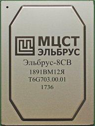 Первые тесты новейших процессоров Эльбрус-8СВ и МЦСТ R-2000 в 7-Zip! Неожиданная победа над i3-6100?