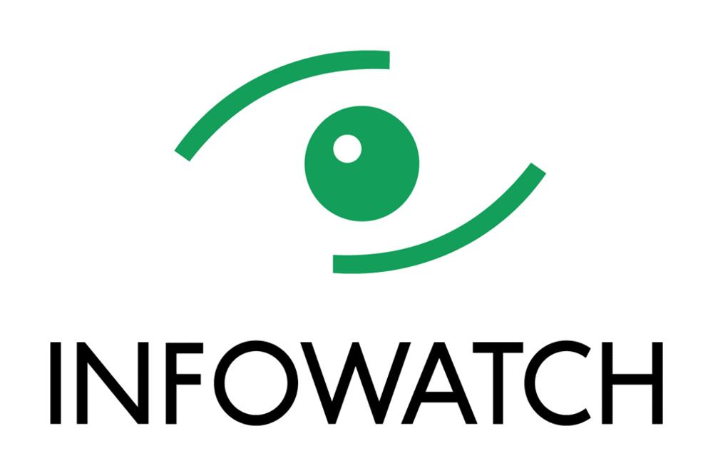 Infowatch - Предотвращение утечек информации и контроль информационных потоков