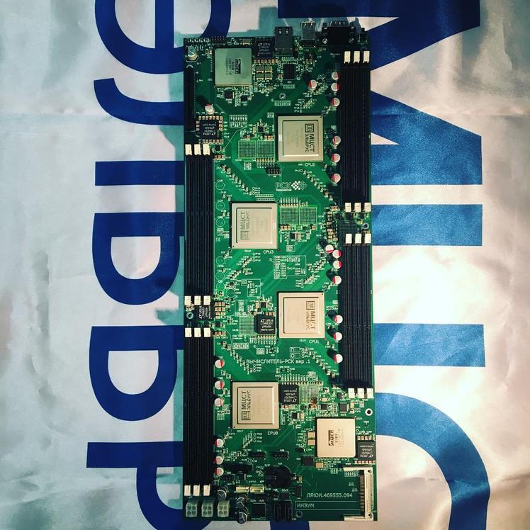 Блейд-сервер от компании РСК на базе Эльбрус-4С