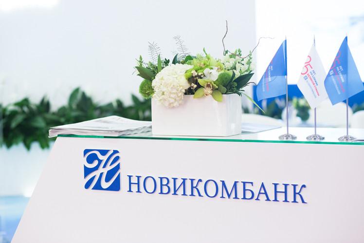 Новикомбанк оказывает поддержку разработчику компьютеров с процессорами «Эльбрус»