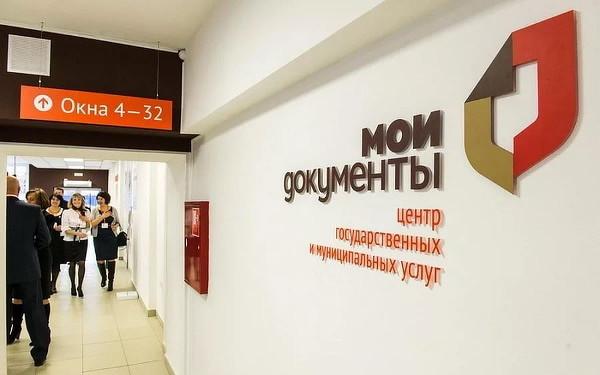 Создано первое решение для МФЦ на «Эльбрусах», отечественной СУБД и российском Linux