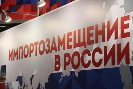 Итоги импортозамещения: 99% СУБД и 96% ОС в госорганах иностранные