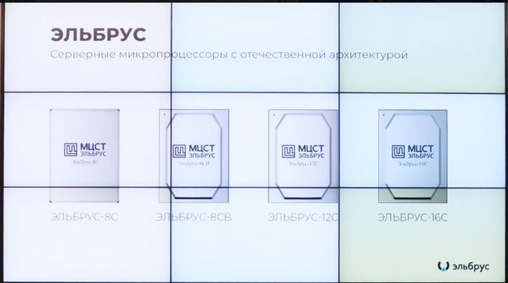 В Омске рассказали о выходе новых российских процессоров